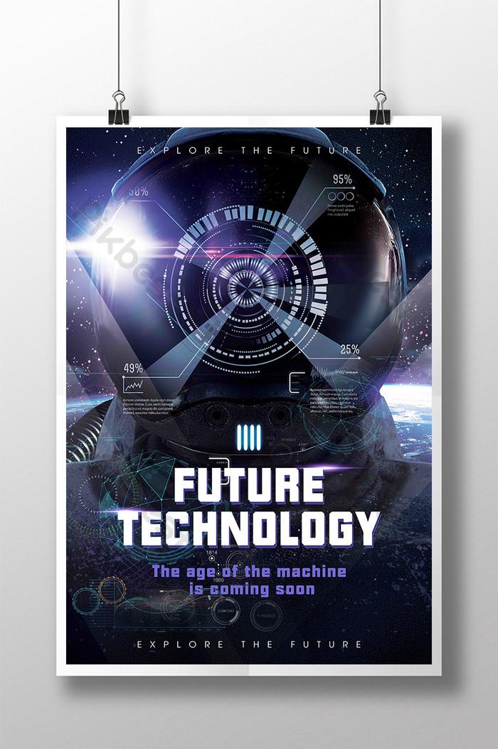 패션 쿨 우주 우주 우주 비행사 데이터 미래 기술 포스터