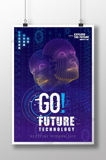 roxo legal falha de dados de máquinas criativo futuro cartaz de tecnologia Modelo PSD