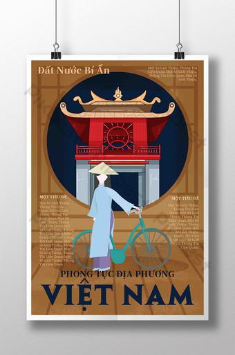 turista vietnamita con sombrero mujer y cartel de ilustración de construcción Modelo PSD