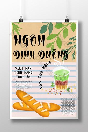 Affiche fraîche de fines herbes saines de sandwich alimentaire vietnamien Modèle PSD