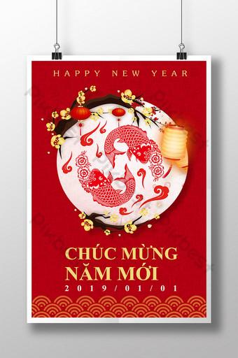 زهر البرقوق الأحمر كوي نعمة نمط الفوانيس فيتنام ملصق العام الجديد قالب PSD