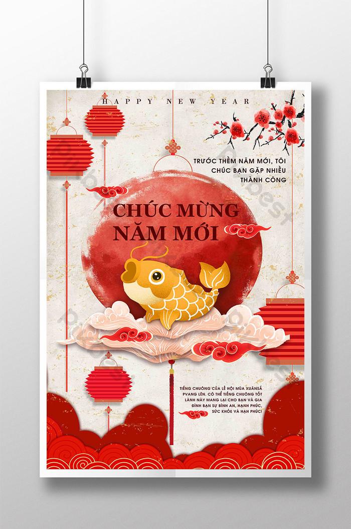 레드 잉어 매화 꽃 축복 패턴 초롱 베트남 새해 포스터