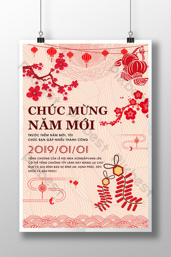 cartel de año nuevo de vietnam patrón de flor de ciruelo de linterna roja Modelo PSD
