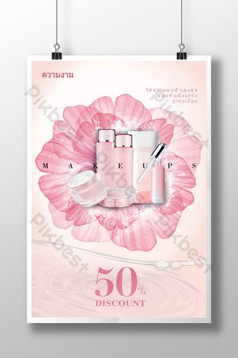 핑크 플라워 워터 패턴 할인 화장품 태국 포스터 템플릿 PSD