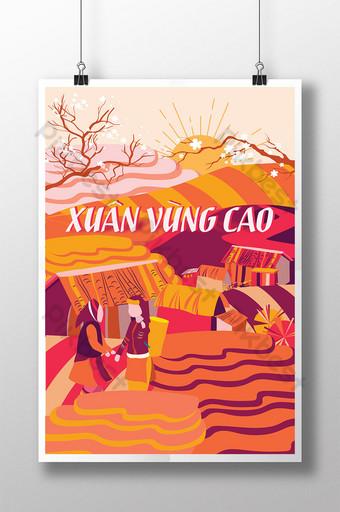 السنة القمرية الجديدة في ملصق أصفر مرتفع في فيتنام قالب AI