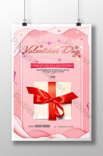 이그제큐티브 핑크 종이 컷 선물 발렌타인 데이 포스터 템플릿 PSD