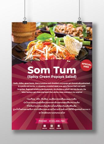 Thailand Spicy Green Som Tum Papaya Salad Poster Template AI