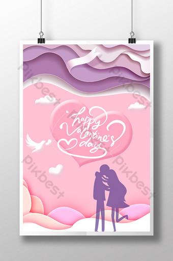 핑크 로맨틱 종이 컷 발렌타인 데이 포스터 템플릿 PSD