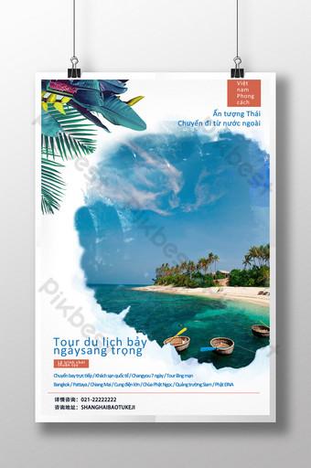 poster pelancongan nha trang ringkas Templat PSD