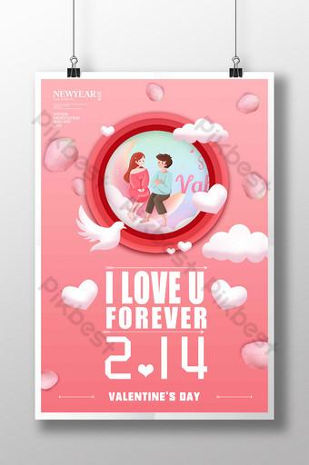 الوردي زوجين الغيوم رسائل بتلات عيد الحب ملصق قالب PSD