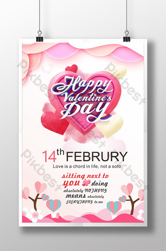 핑크색 종이 커팅 발렌타인 데이 포스터 템플릿 CDR