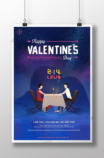 로맨틱 발렌타인 데이 포스터 템플릿 CDR