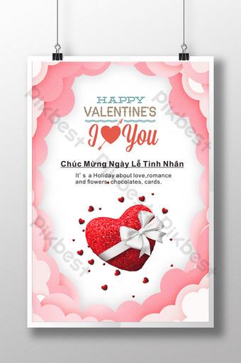 우아한 핑크 발렌타인 데이 포스터 템플릿 CDR