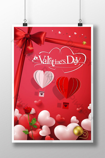 빨간 종이 절단 발렌타인 데이 선물 포스터 템플릿 CDR