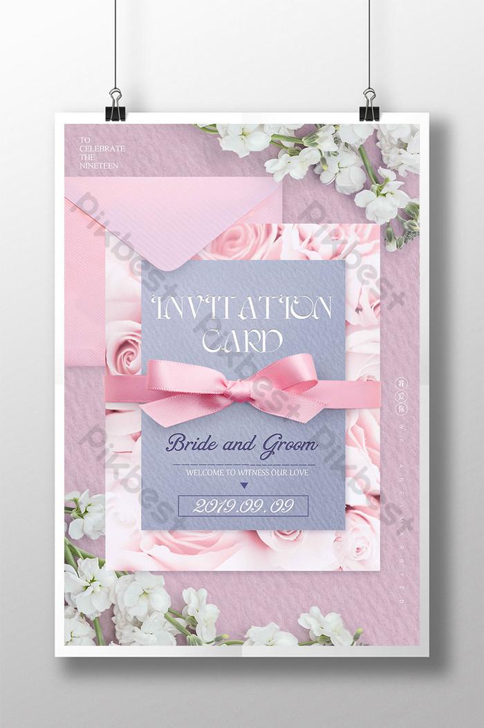 Свежий розовый конверт с бантом, свадебное приглашение