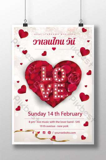 사랑 하트 모양 발렌타인 데이 포스터에 빨간 장미 템플릿 AI