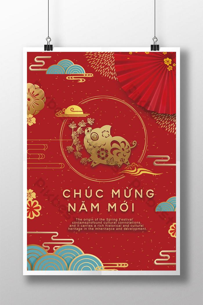 pôster de estilo chinês do ano novo chinês do porco