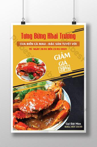 poster món ăn ngon cua việt nam Bản mẫu AI