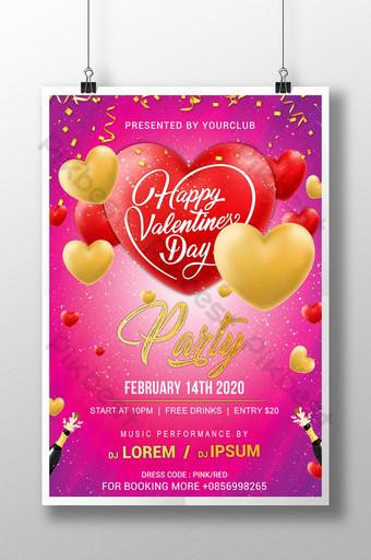 우아한 금색과 빨간색 하트 풍선 발렌타인 데이 파티 포스터 템플릿 PSD