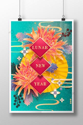 زهرة البرتقال ملصق السنة الصينية الجديدة قالب AI