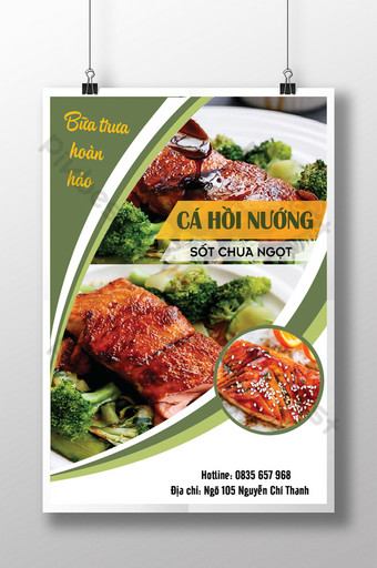 Grilled salmon poster with sweet and sour sauce Template AI