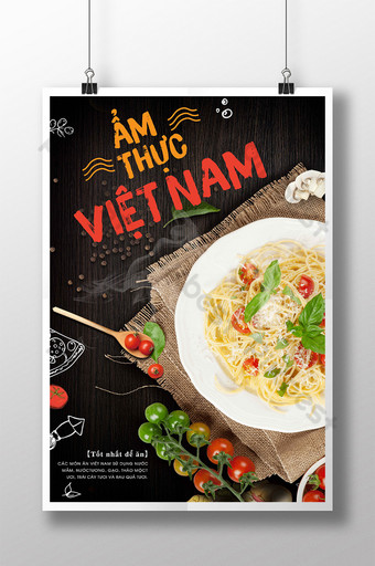 Hình ảnh màu đen Minh họa hương vị thơm ngon Poster món ăn Việt Nam Bản mẫu PSD