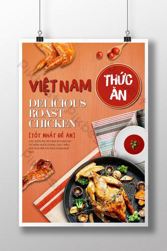 Hình Minh Họa Chụp Ảnh Màu Đỏ Cam Được Đặt Món Ăn Việt Nam Thơm Ngon Quyến Rũ Bản mẫu PSD