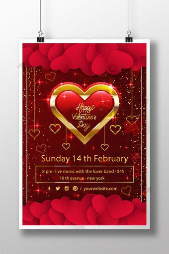 해피 발렌타인 데이 전체 레드 하트 러블리 스타일 포스터 템플릿 AI