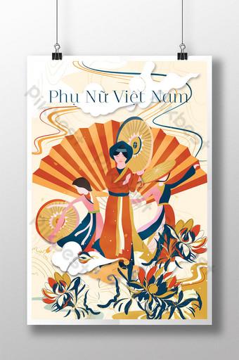 счастливый женский день с северной вьетнамкой шаблон AI