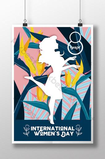 세계 여성의 날 템플릿 PSD