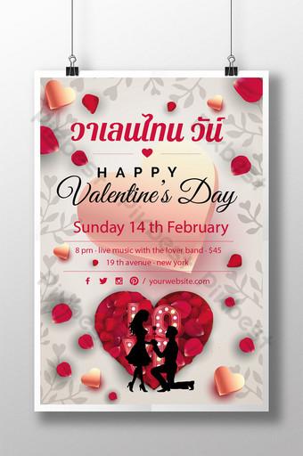 عيد حب سعيد مع الورود القلبية والصورة الظلية قالب AI