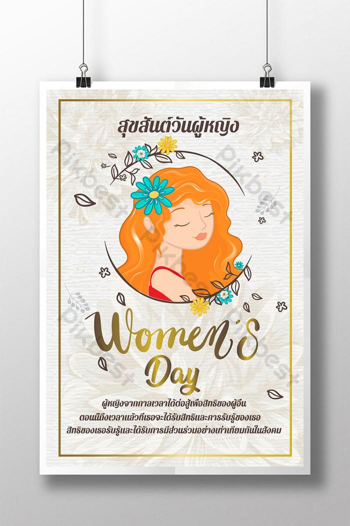dia da mulher com personagens dourados e pôster de moldura
