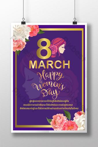cartel de estilo floral dorado púrpura del día de la mujer feliz Modelo AI