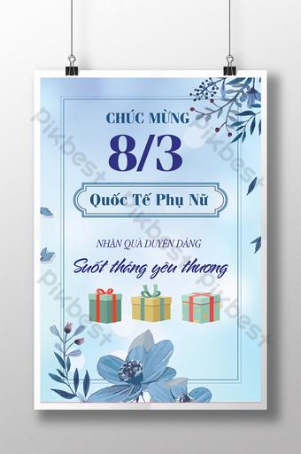 Poster greeting 83 international women receiving graceful gifts Template AI