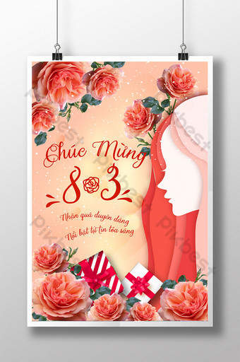 poster greeting international women's day 83 receiving graceful gifts Template AI