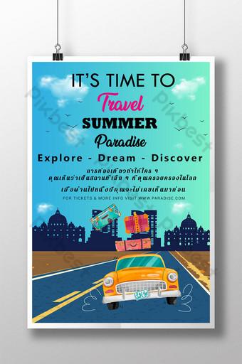 cartel colorido del viaje de la ciudad del viaje por carretera Modelo AI