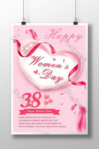 بتلات الوردي الشريط الحب تألق مهرجان البالون ملصق يوم المرأة قالب PSD