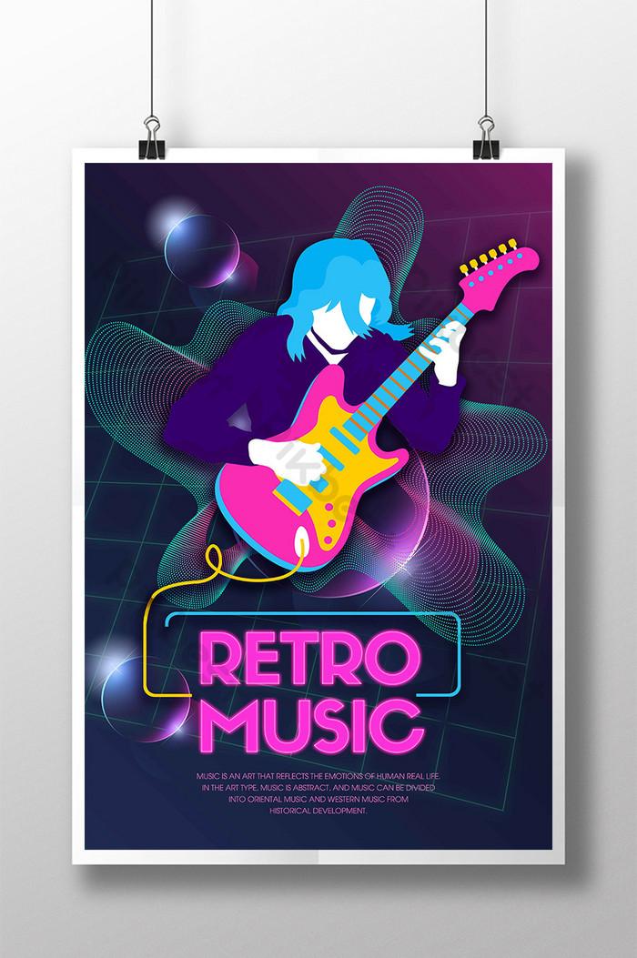 blau lila charakter planet schrift emission coole chronologie illustration retro style musik