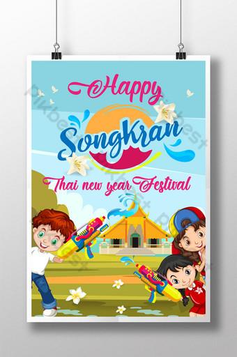 ملصق مهرجان سونغكران التايلاندي قالب AI
