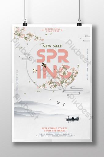 Sztuka plakatu wiosna w stylu chińskim Szablon PSD