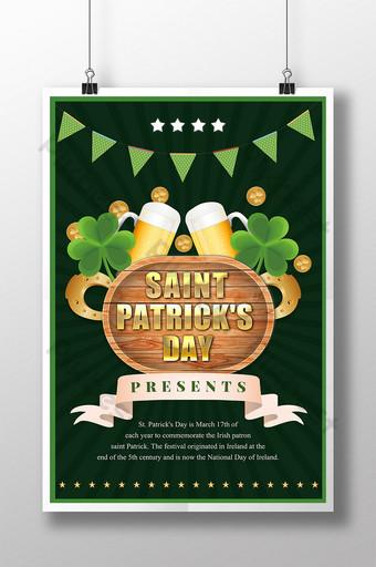 الأخضر عملة ذهبية راية التوضيح حدوة الحصان تسمية البيرة الحدود مهرجان شامروك سانت باتر قالب PSD