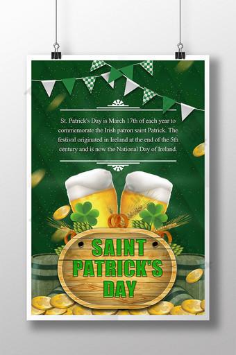 Illustration de bannière de pièce d'or vert frontière étiquette de bière Festival de shamrock St Patrick s Day Modèle PSD
