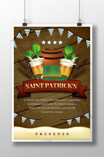 tostadas verdes sombrero retro banner barriles ilustración etiqueta de cerveza festival de trébol st patrick s Modelo PSD