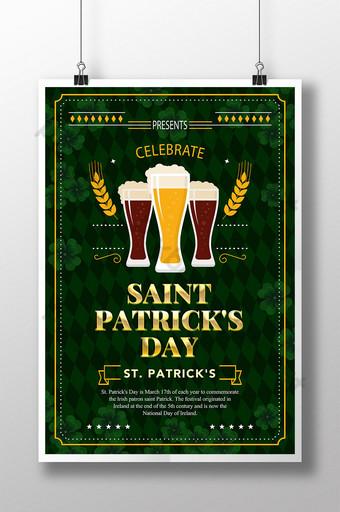 tostada verde ilustración de borde retro etiqueta de cerveza festival del trébol cartel del día de san patricio Modelo PSD