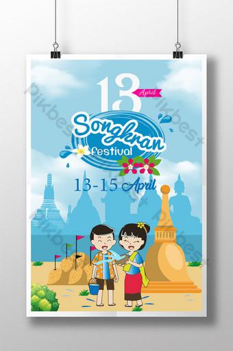 태국 만화 포스터와 함께 행복한 송크란 데이 템플릿 AI