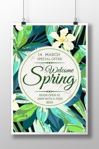 Bonjour événement de printemps Affiche simple fraîche de mode de fleurs lumineuses Modèle PSD