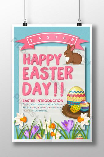Affiche de vacances de Pâques de dentelle colorée d'oeuf de lapin d'herbe de fleurs d'étiquette rose bleue Modèle PSD