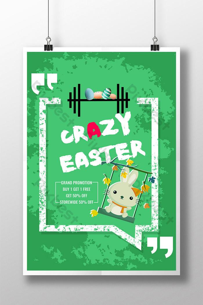 復活節假期促銷海報