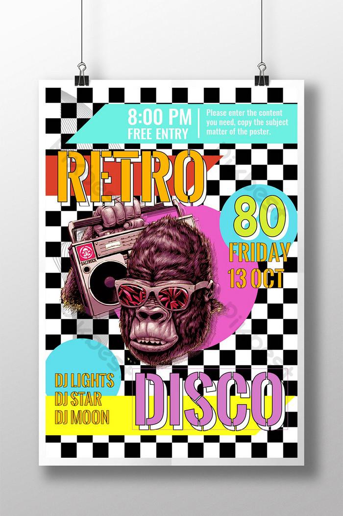 80年代復古流行音樂趣味動物色彩音樂派對海報