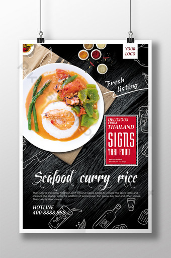 Thai Seafood Curry Rice Food Poster Template PSD